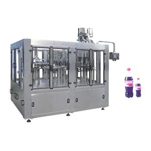 碳酸饮料洗瓶灌装旋盖机